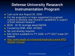defense university research instrumentation program