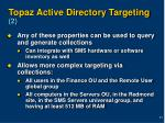 topaz active directory targeting 2