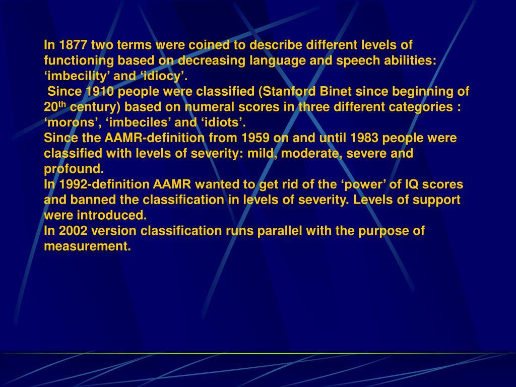 definition of mental retardation pdf