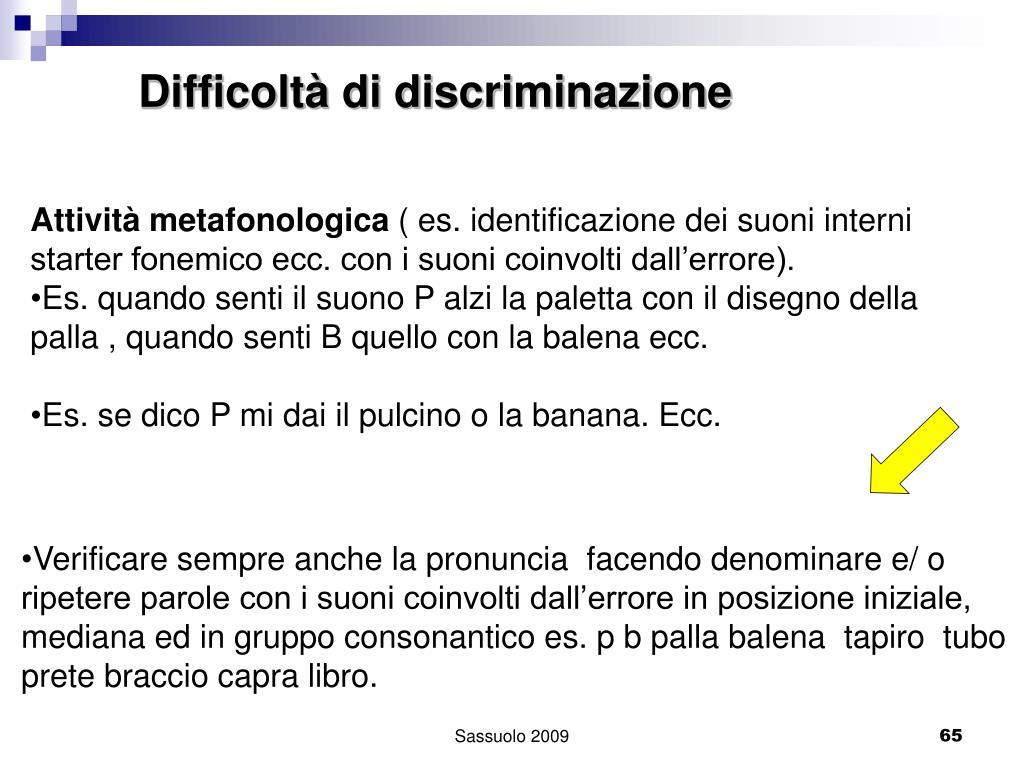Difficoltà di discriminazione