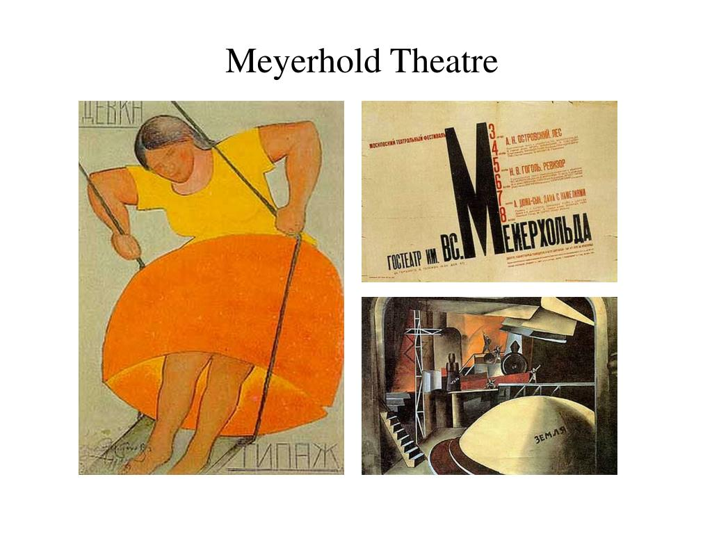 Meyerhold Theatre