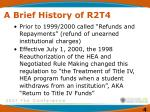 a brief history of r2t44