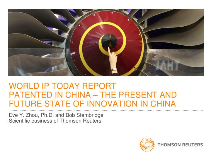 World ip today report patented in china the present and future state of innovation in china l.jpg