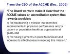 from the ceo of the accme dec 200535