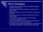 nicu strategies