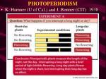 photoperiodism2