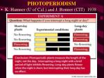 photoperiodism3