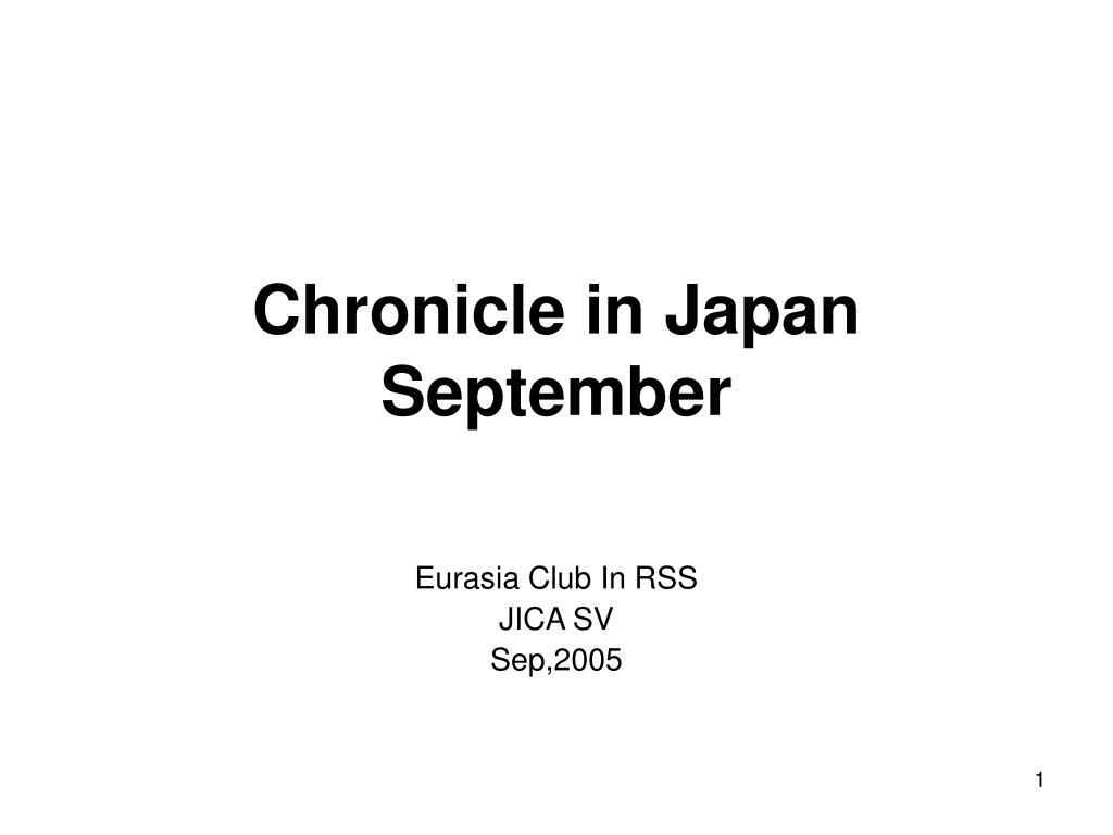 Chronicle in Japan