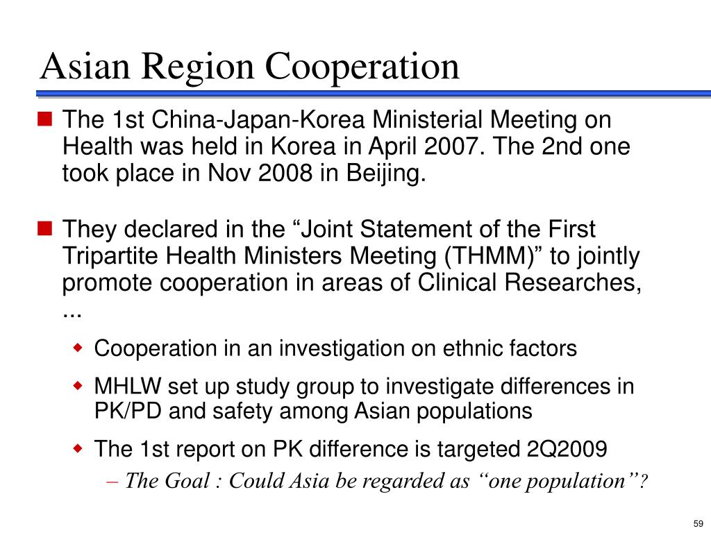 Asian Region Cooperation