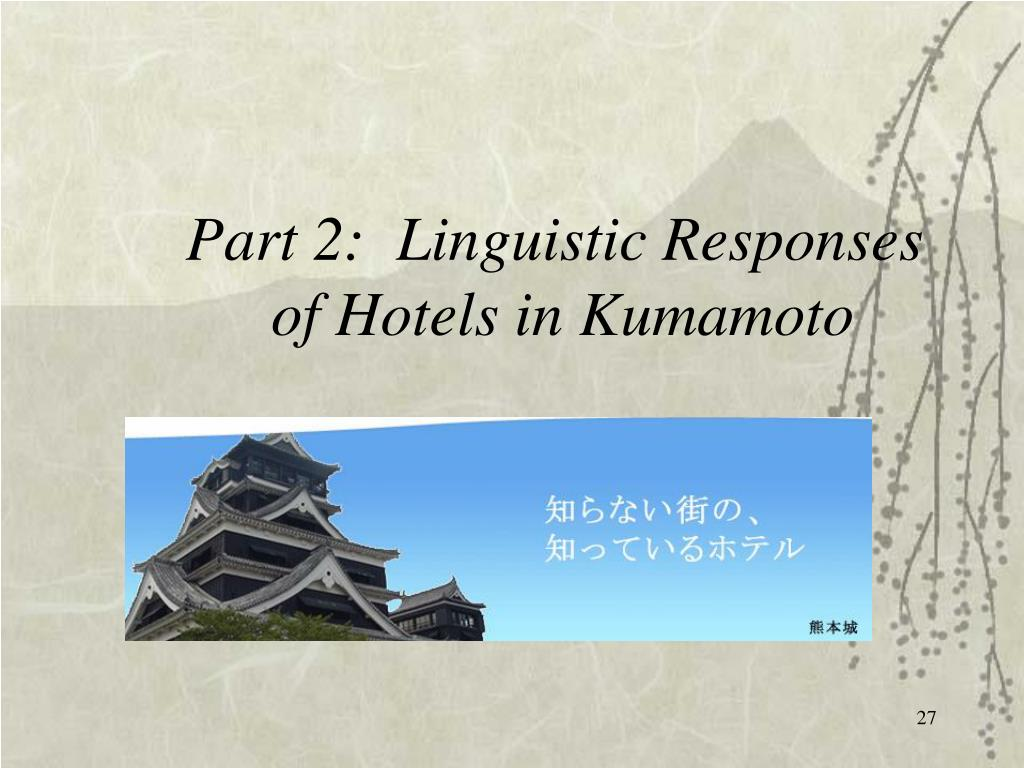 Part 2:  Linguistic Responses