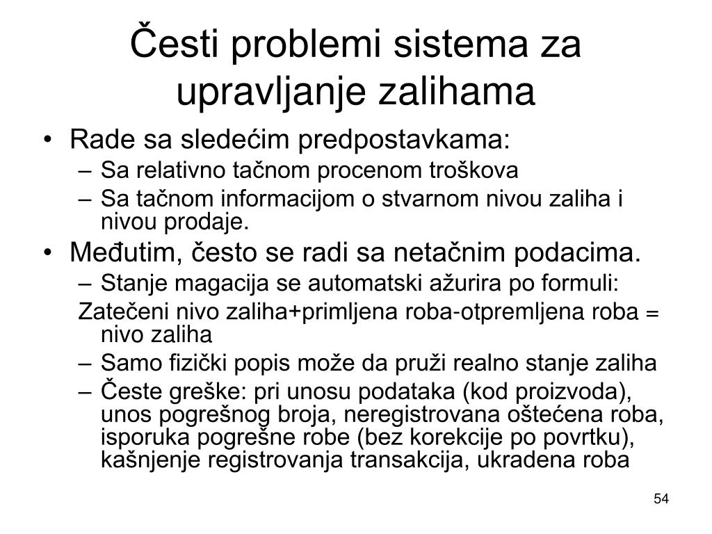 Česti problemi sistema za upravljanje zalihama