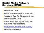 digital media network services dmns