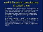 redditi di capitale partecipazioni in societ o enti