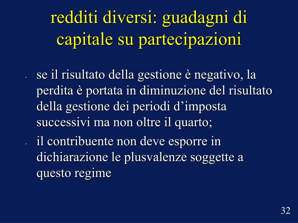 redditi diversi: guadagni di capitale su partecipazioni