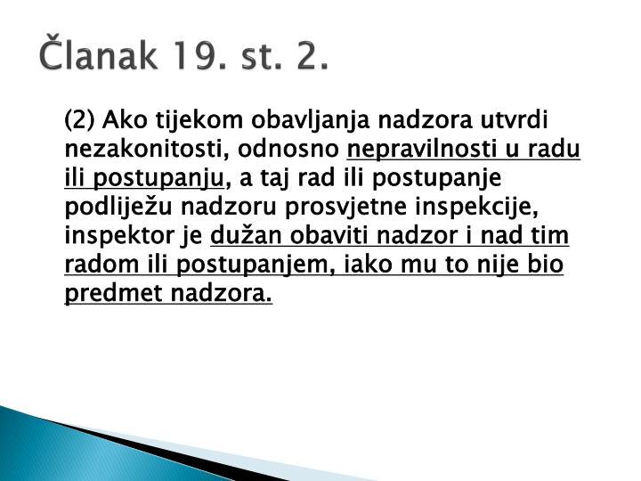 Članak 19. st. 2.