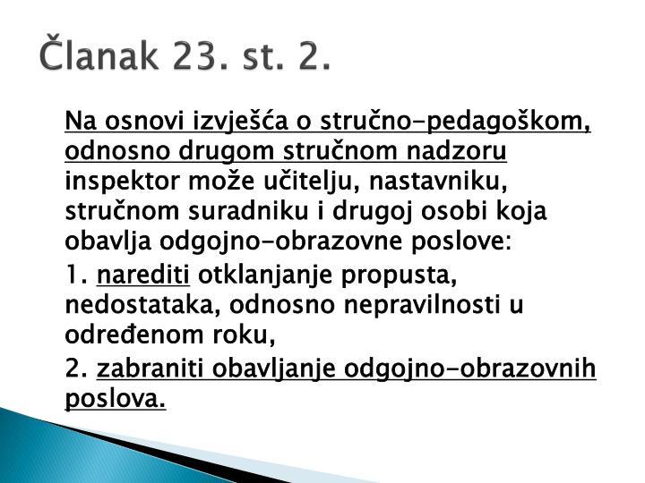 Članak 23. st. 2.