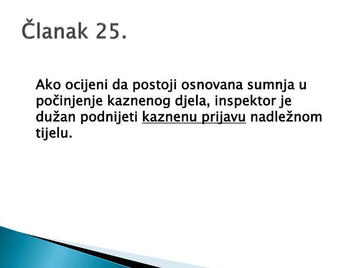 Članak 25.