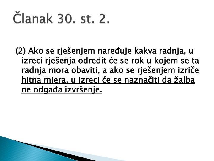 Članak 30. st. 2.
