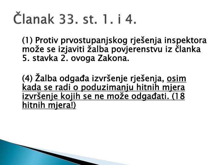 Članak 33. st. 1. i 4.
