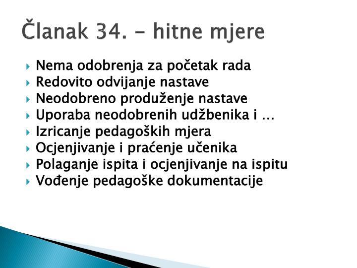 Članak 34. - hitne mjere