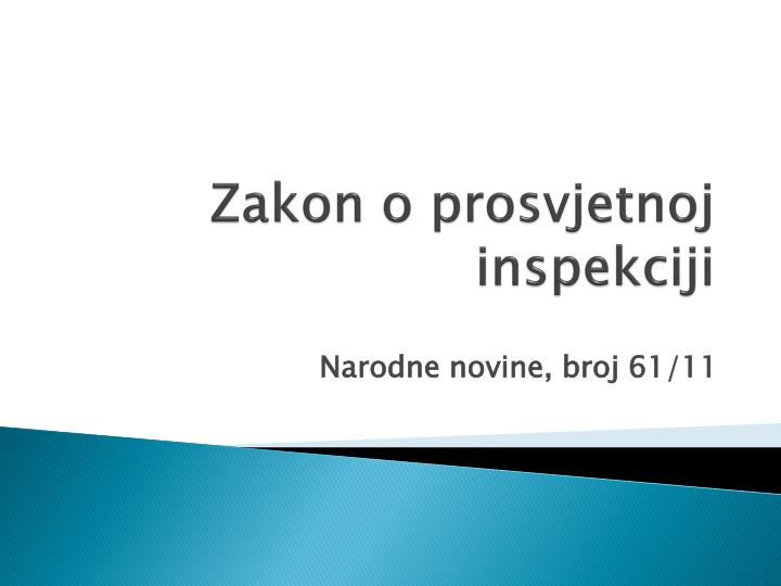Zakon o prosvjetnoj inspekciji