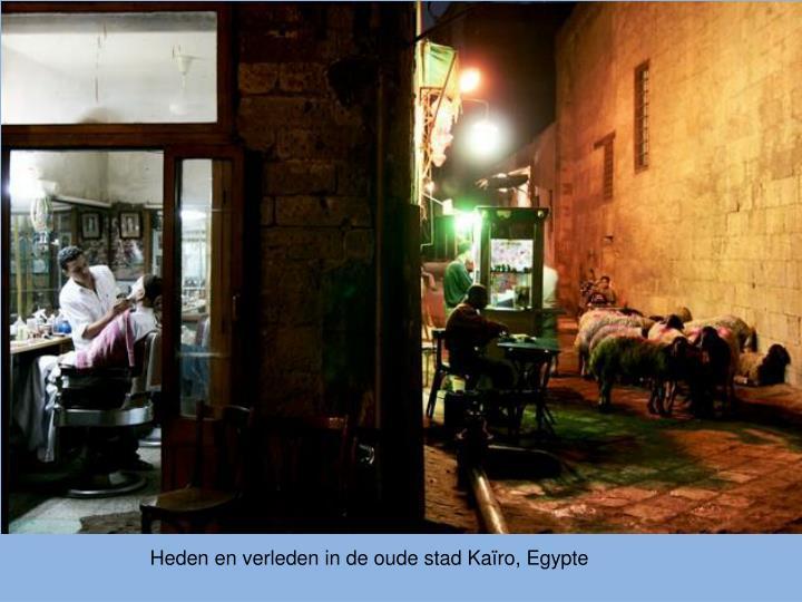Heden en verleden in de oude stad Kaïro, Egypte