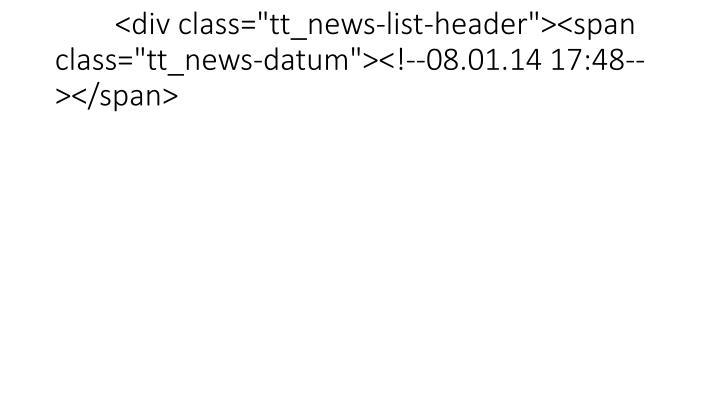"""<div class=""""tt_news-list-header""""><span class=""""tt_news-datum""""><!--08.01.14 17:48--></span>"""
