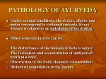 pathology of ayurveda