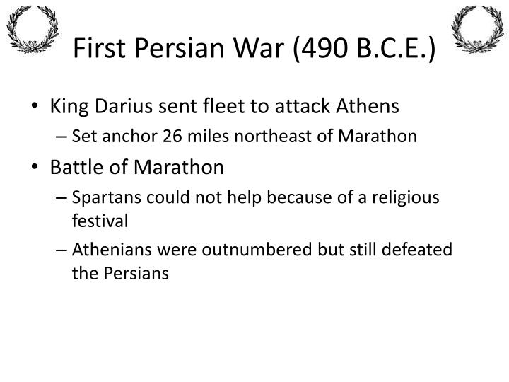 First Persian War (490 B.C.E.)