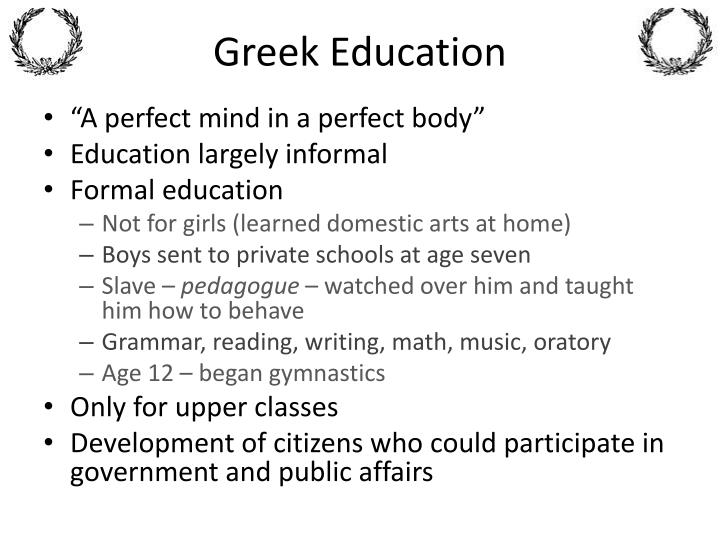 Greek Education