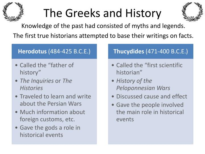 The Greeks and History