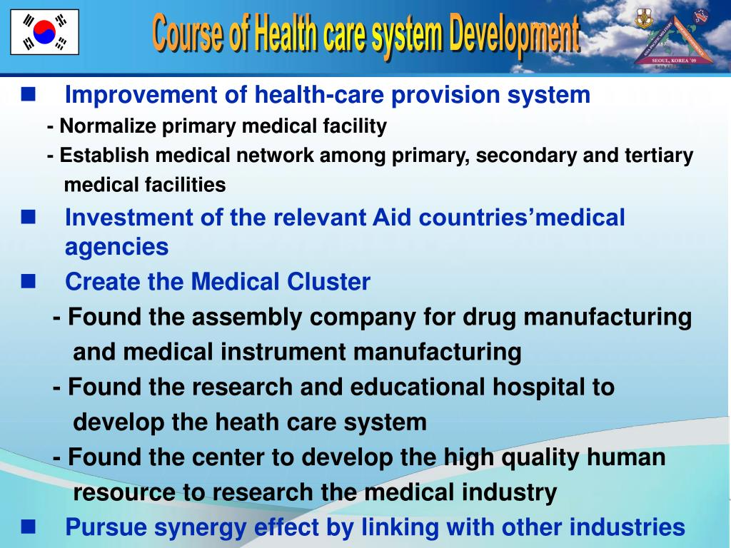 Course of Health care system Development