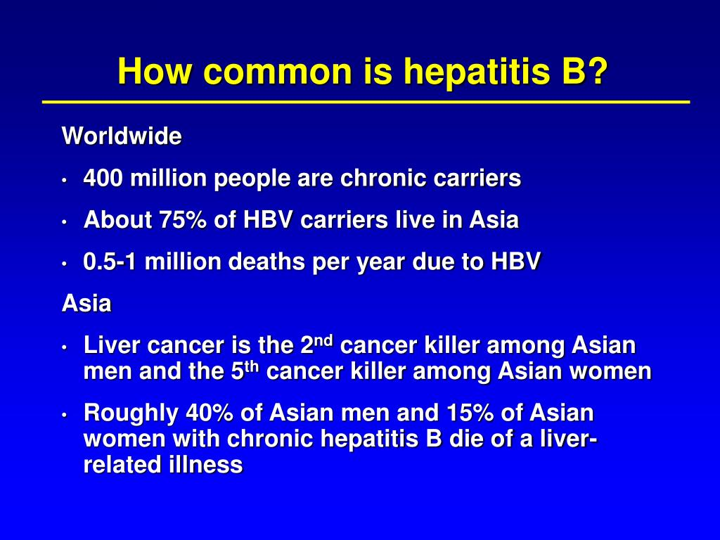 How common is hepatitis B?