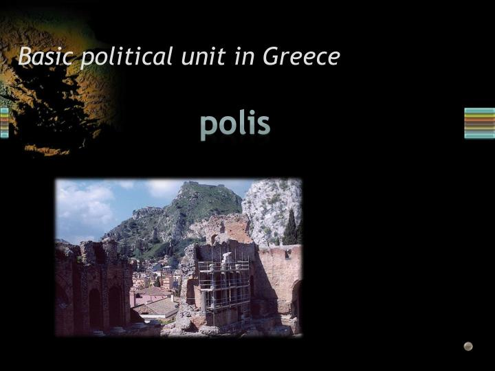 Basic political unit in Greece
