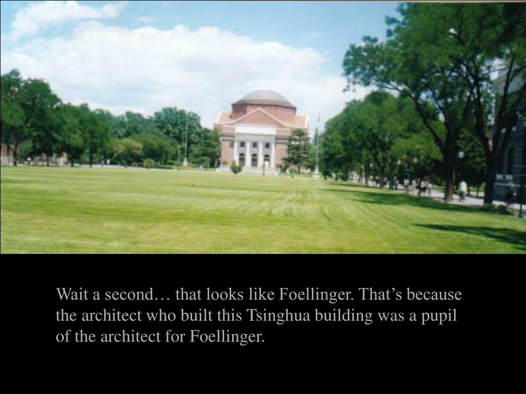 Wait a second… that looks like Foellinger. That's because the architect who built this Tsinghua building was a pupil of the architect for Foellinger.