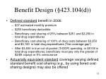benefit design 423 104 d