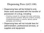 dispensing fees 423 100