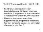 troop incurred costs 423 10016