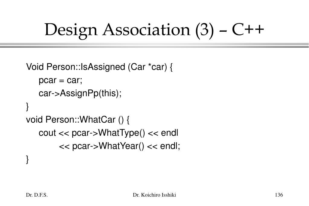 Design Association (3) – C++