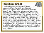 1 corinthians 15 12 19
