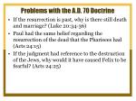 problems with the a d 70 doctrine2