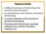 purpose of series