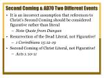 second coming ad70 two different events2