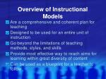 overview of instructional models