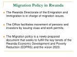 migration policy in rwanda