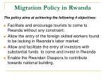 migration policy in rwanda1