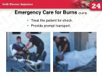 emergency care for burns 3 of 3