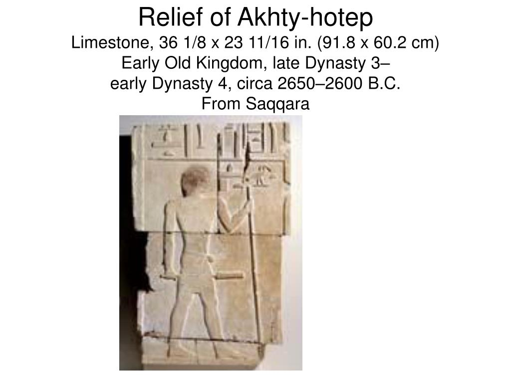 Relief of Akhty-hotep