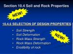 section 10 4 soil and rock properties16