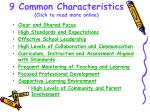 9 common characteristics click to read more online